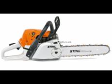 Stihl MS231 Chainsaw 16