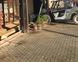 Brick pavers. Reclaimed concrete.